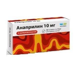 Анаприлин таблетки 10 мг, 50 шт. , купить дешево, цена 18 руб.