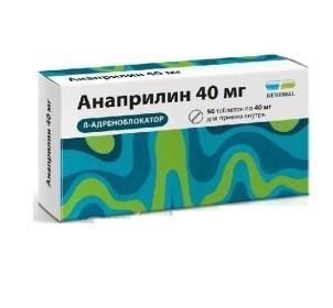 Анаприлин таблетки 40 мг, 56 шт.