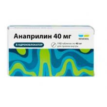 Анаприлин таблетки 40 мг, 112 шт.