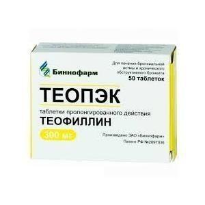 Теопэк таблетки ретард 300 мг, 50 шт.