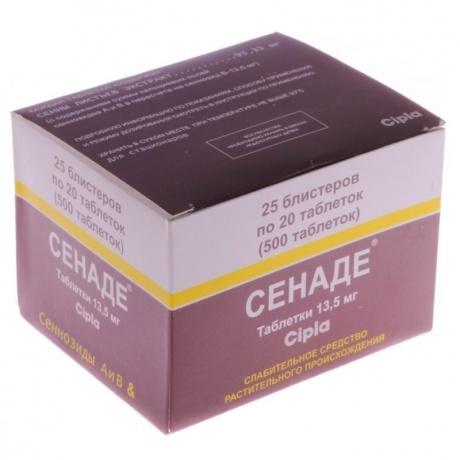 Сенаде таблетки 13,5 мг, 500 шт.