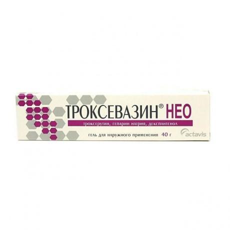 Троксевазин Нео гель для наружного применения 40г