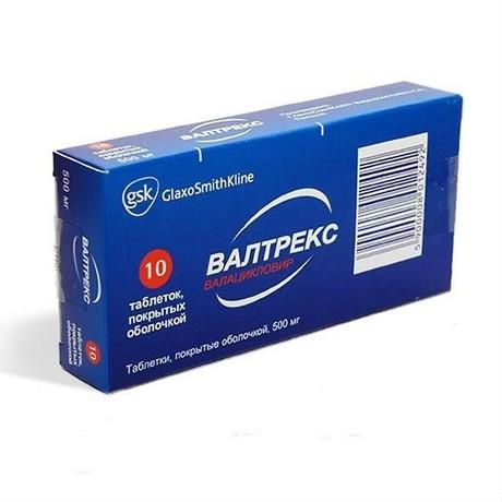 Валцикон таблетки 500 мг, 10 шт.
