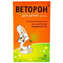 Веторон таблетки жевательные для детей, 30 шт.