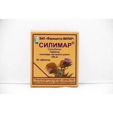 Силимар таблетки 100 мг, 30 шт.