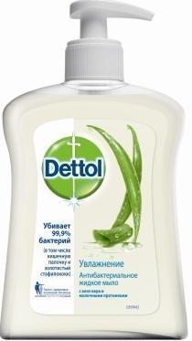"""Деттол (Dettol) мыло для рук антибактериальное жидкое """"Питание"""" с ромашкой и увлажняющим молочком 250 мл"""