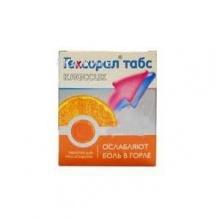 Гексорал Табс Классик таблетки для рассасывания Апельсин, 16 шт.