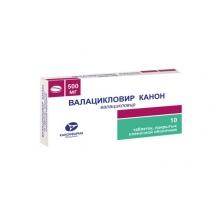 Валацикловир Канон таблетки 500 мг, 10 шт.