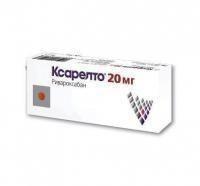 Ксарелто таблетки 20 мг, 14 шт.