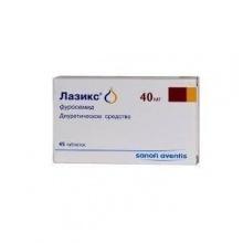 Лазикс таблетки 40 мг, 45 шт.