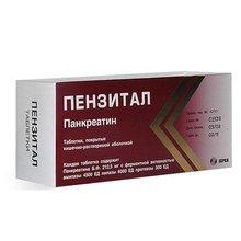 Пензитал таблетки, 80 шт.