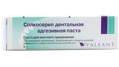 Солкосерил дентальная адгезивная паста стоматологическая, 5 г