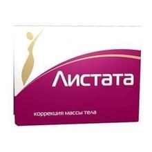 Листата таблетки 120 мг, 30 шт.