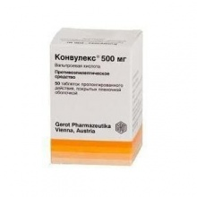 Конвулекс таблетки 500 мг, 50 шт.