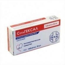 Сотагексал таблетки 80 мг, 20 шт.