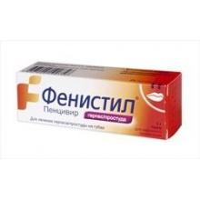 Фенистил Пенцивир крем с тонирующим эффектом 1%, 2 г