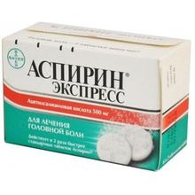 Аспирин Экспресс таблетки шипучие 500 мг, 12 шт.