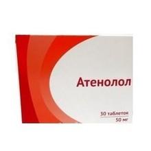 Атенолол таблетки 50 мг, 30 шт.