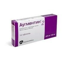 Аугментин таблетки 875мг+125мг, 14шт