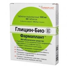 Глицин-Био Фармаплант таблетки подъязычные 100 мг, 50 шт.