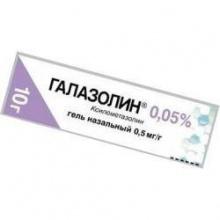 Галазолин гель назальный 0,05% , 10 г