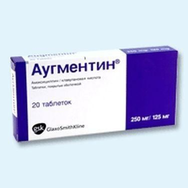 Аугментин таблетки 250мг+125мг, 20шт