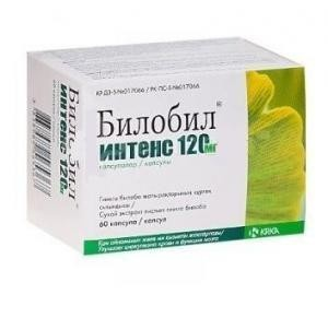 Билобил Интенс 120 капсулы 120 мг, 20 шт.