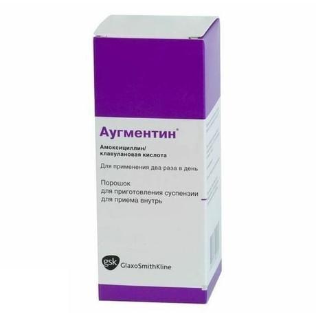 Аугментин флакон(порошок для приготовления суспензии) 156,25мг/5мл, 100мл