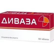Диваза таблетки для рассасывания, 100 шт.