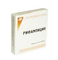 Рифампицин капсулы 150 мг, 100 шт.