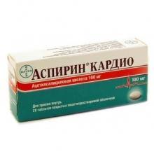 Аспирин кардио таблетки 100 мг, 28 шт.