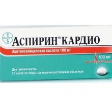 Аспирин кардио таблетки 100 мг, 56 шт.