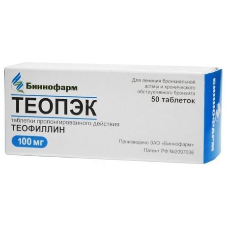 Теопэк таблетки 100 мг, 50 шт.