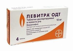 левитра 10 мг 4 цена
