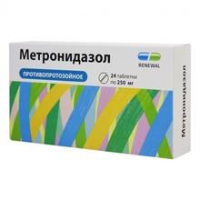 Метронидазол таблетки 250 мг, 24 шт.