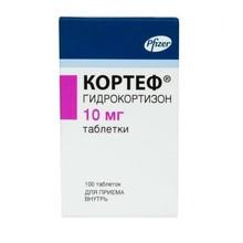 Кортеф таблетки 10 мг, 100 шт.