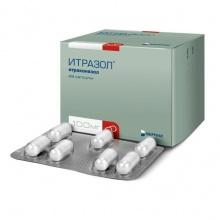 Итразол капсулы 100 мг, 42 шт.