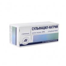 Сульфацил натрия тюбик-капли 20% 1,5 мл, 2 шт.