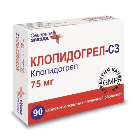 Клопидогрел-СЗ таблетки 75 мг, 90 шт. (30 шт. х 3)