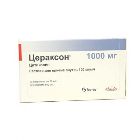 Цераксон раствор для приема внутрь 100 мг/мл 10 мл пакетики, 10 шт.