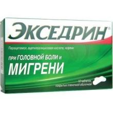 Экседрин таблетки, 10 шт.