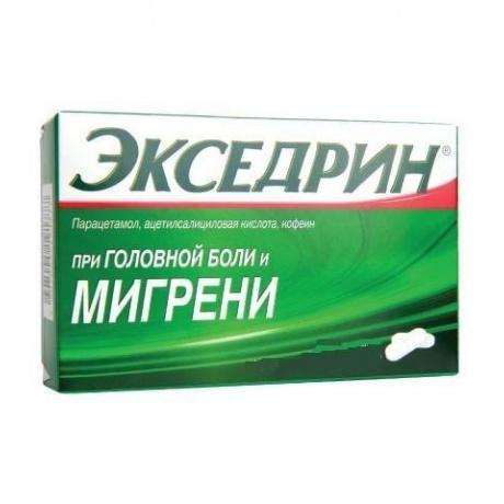 Экседрин табл. П. П. О n10 купить, цена, инструкция по применению.
