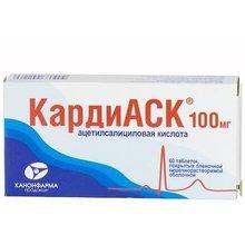 КардиАСК таблетки 100 мг, 30 шт.