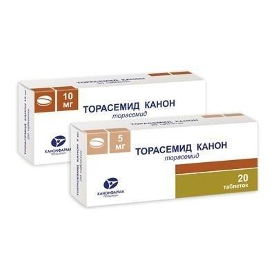 Торасемид Канон таблетки 10 мг, 20 шт.