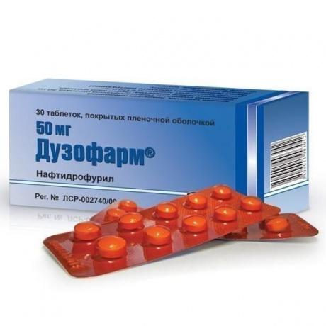 Дузофарм таблетки 50 мг, 30 шт.
