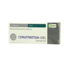 Суматриптан-OBLтаблетки 50 мг, 2 шт.