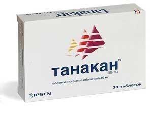 Танакан таблетки 40мг, 30шт
