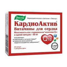 КардиоАктив Витамины для сердца капсулы, 30 шт.