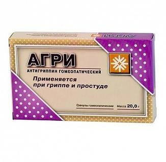 Агри детский (Антигриппин гомеопатический для детей) гранулы, 20 г