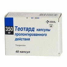 Теотард капсулы ретард 350 мг, 40 шт.
